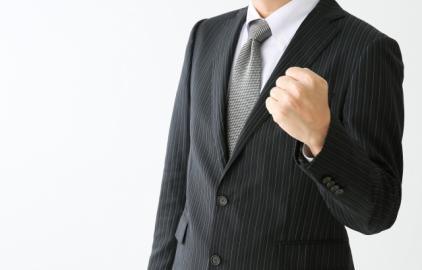 従業員満足度(ES)を向上させる取り組みで業績UP!