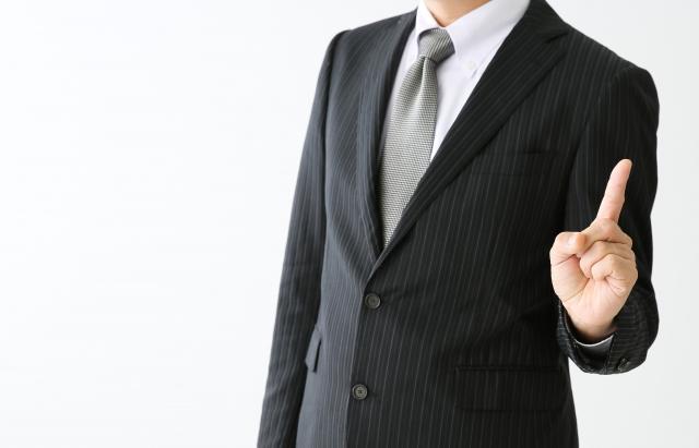 suit-male-point.jpg