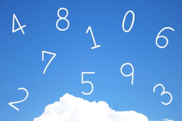 number-sky.jpg