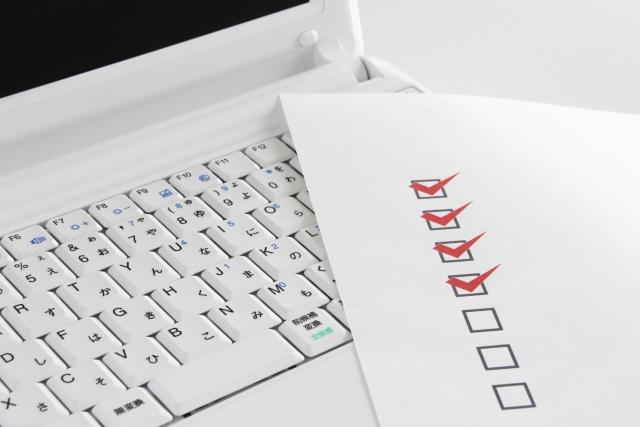 pc-checklist.jpg