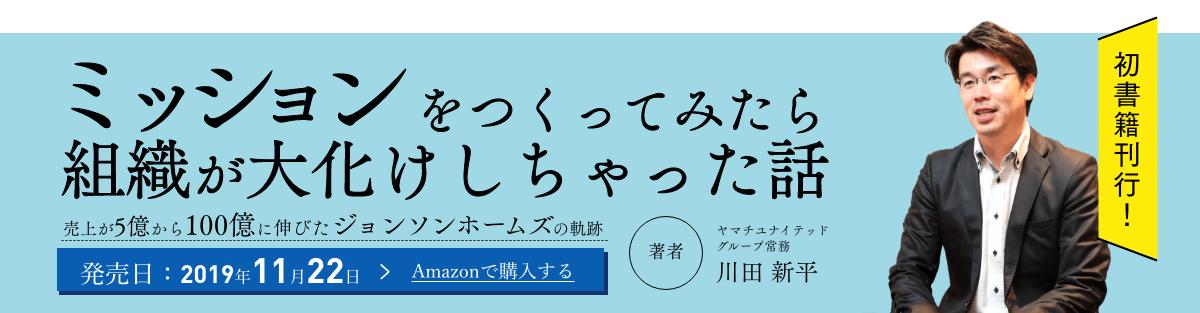 book_bnr_kawata.jpg