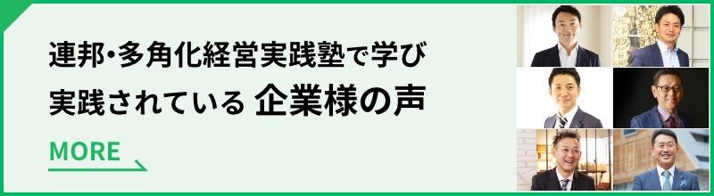 case-banner.jpg