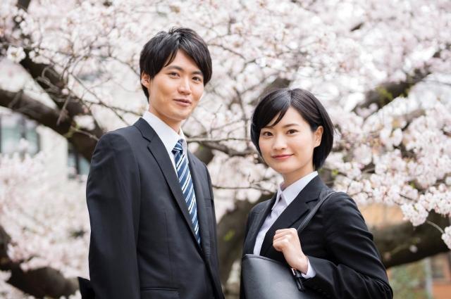 cherry-blossom-job-hunter.jpg