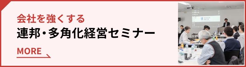 event-banner.jpg