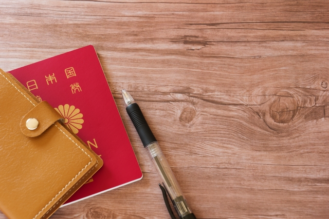 passport-notebook.jpg