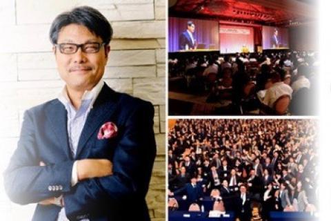 【東京開催】ヤマチユナイテッド代表 山地 章夫が登壇。経営者限定プレミアムセミナー「連邦・多角化経営のやりかた」