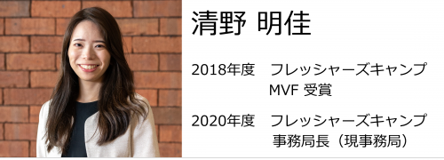 MicrosoftTeams-image (4).pngのサムネイル画像