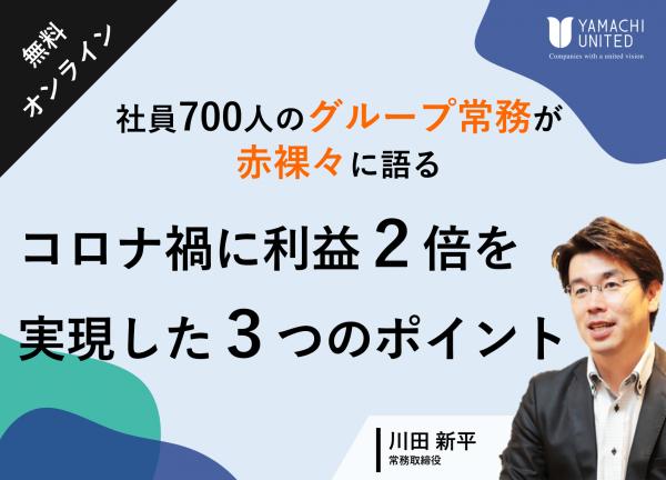 KATAKA無料セミナーアイキャッチ確定.pngのサムネイル画像