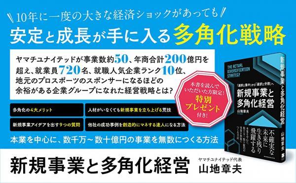 西村 百佳_2021-07-01_12-55-46_259.jpg